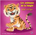 Animeaux de la jungle (Les)